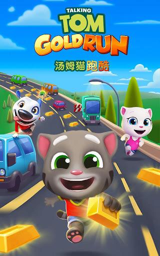 安卓手机游戏汤姆猫_汤姆猫跑酷安卓版免费下载_悟饭游戏厅